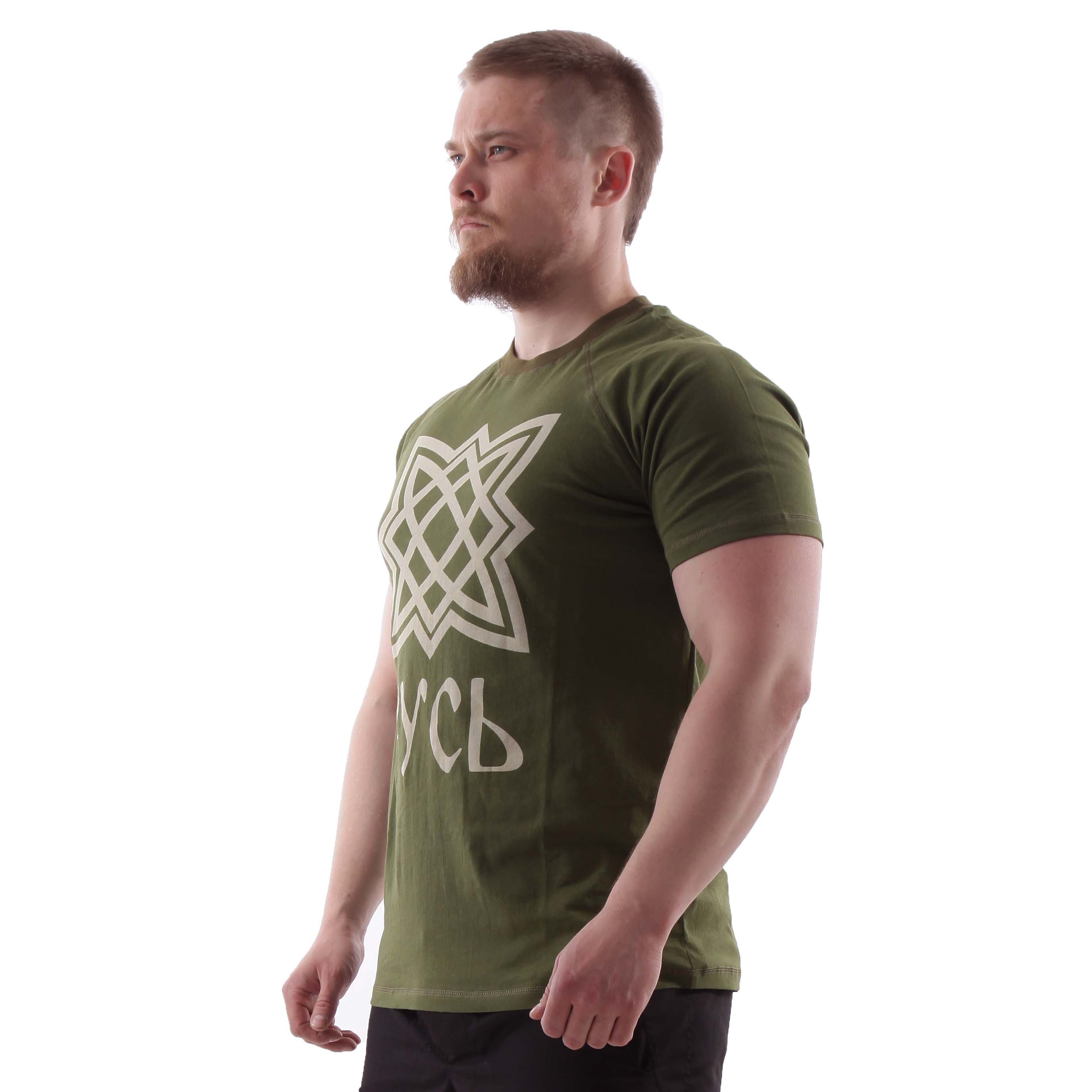 T-Shirt Keotica Rus with Logo 100% Cotton Olive White