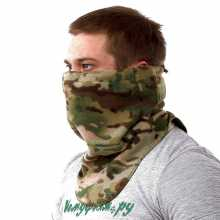 Scarf-Bib Keotica Fleece Multicam